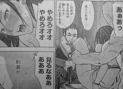 【閲覧注意】彼岸島&サタノファニさん、同時に漏らす!!!!!