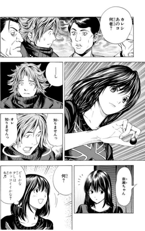 の 続編 ヒカル 碁