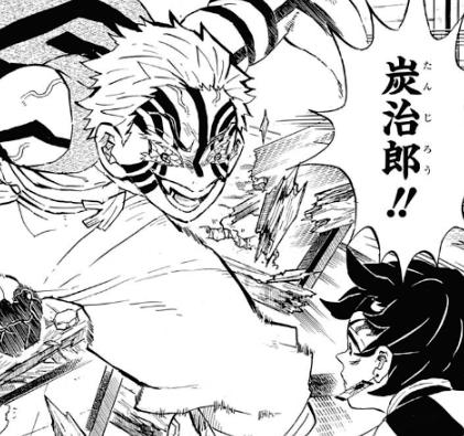 【鬼滅の刃 146話感想】猗窩座vs炭治郎、開幕!!