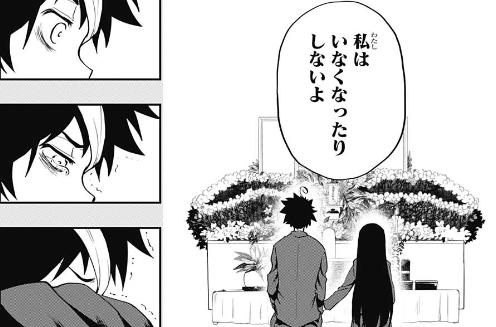 作戦 夜桜 大 漫画 ちの さん