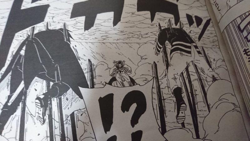 ナルト 101 話 漫画