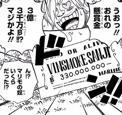 【ワンピース】麦わら海賊団のサンジさん、ゾロにマウントを取ってしまう