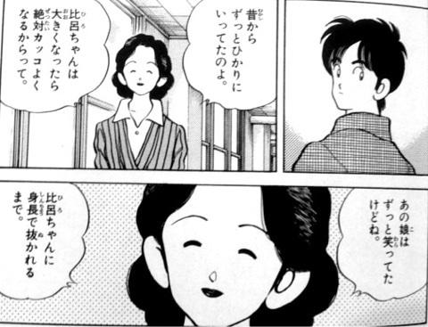 ひかり よ キャラ の 料金|ひかり電話|フレッツ光公式|NTT西日本