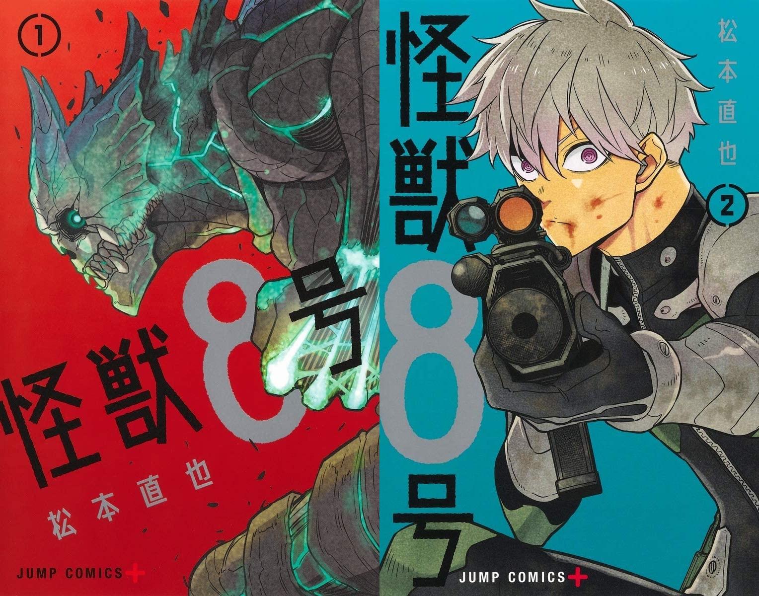 【悲報】怪獣8号、話題にならなくなる・・・・