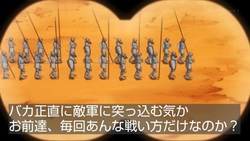 【悲報】今期なろうアニメ、姑息な手をつかってしまうwwwwwwww