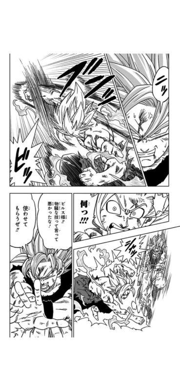 【悲報】孫悟空さん、少年マンガの主人公にあるまじき技を使ってしまう・・・・