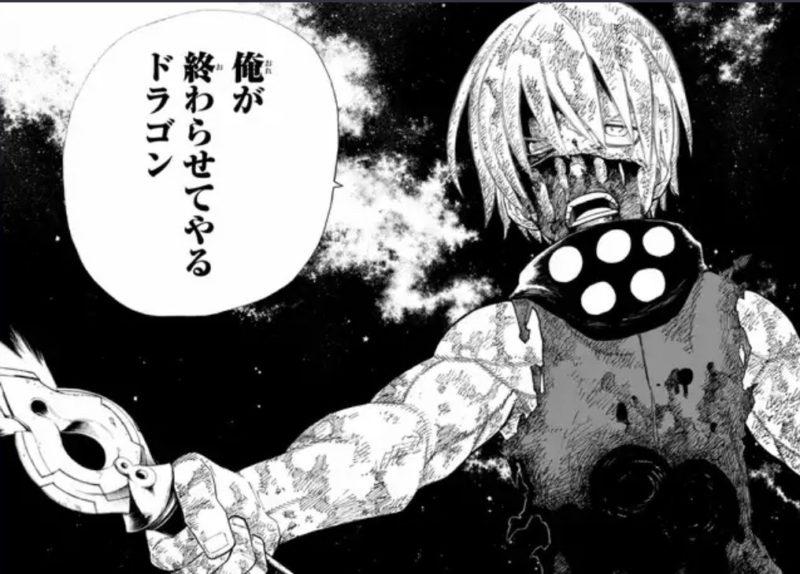 【悲報】炎炎ノ消防隊の騎士王アーサーさん、左手と下半身が消し飛ぶ