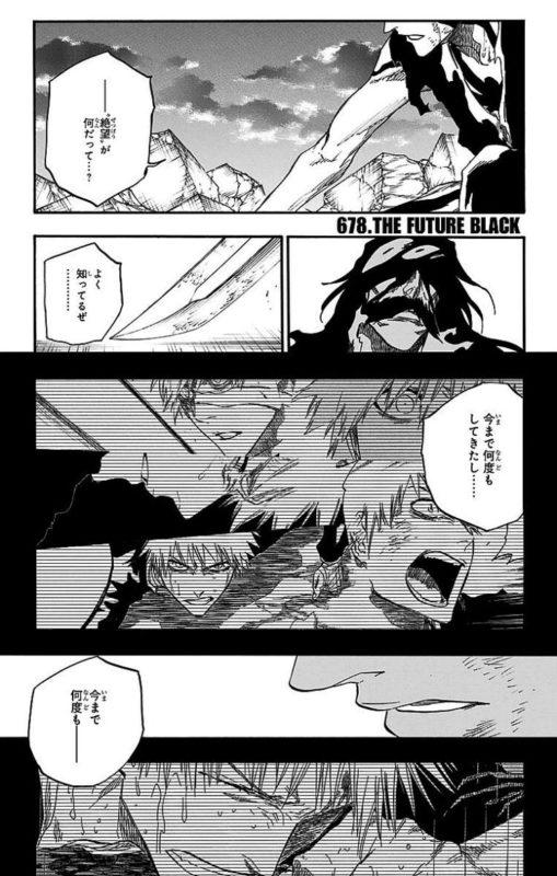 """黒崎一護「…""""絶望""""が何だって…?」ワイ「!?!?!?」"""