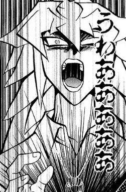 【悲報】初代遊戯王のラスボスさん、影が死ぬほど薄い上に戦績までクソザコすぎる・・・・