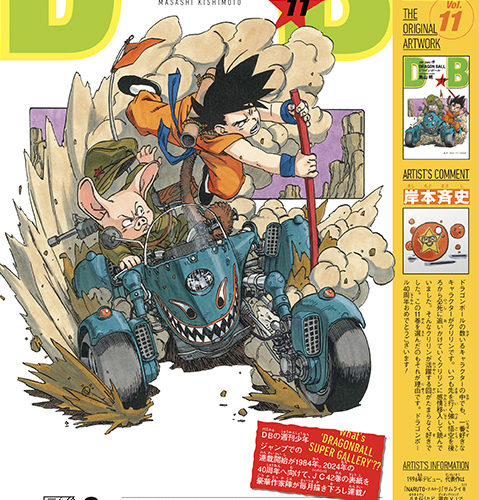 【画像】NARUTOの岸本斉史先生、ドラゴボ40周年のお祝いイラストを寄稿→上手すぎだと話題に