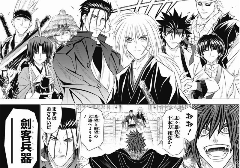 【悲報】緋村剣心さん、十本刀の仲間になってしまうwwwwwwww