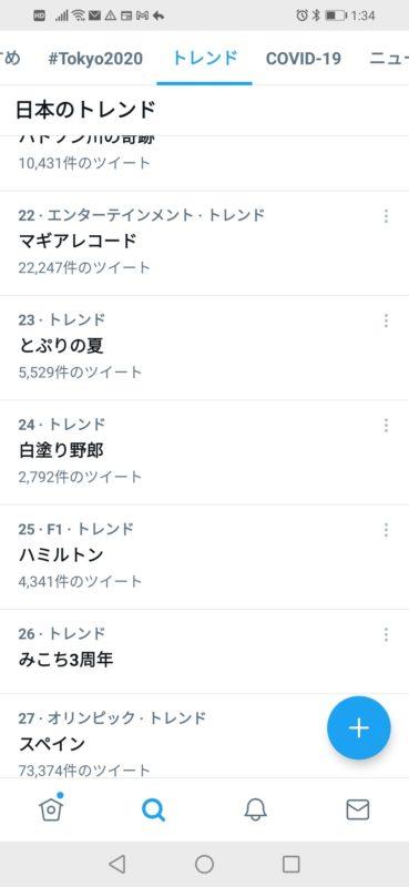 【覇権確定】マギレコ2期の1話、面白過ぎて絶賛の嵐!!!