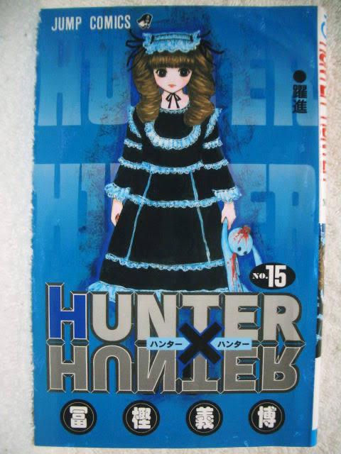 【画像】「HUNTER×HUNTER」15巻の表紙の謎、未だ解明されない