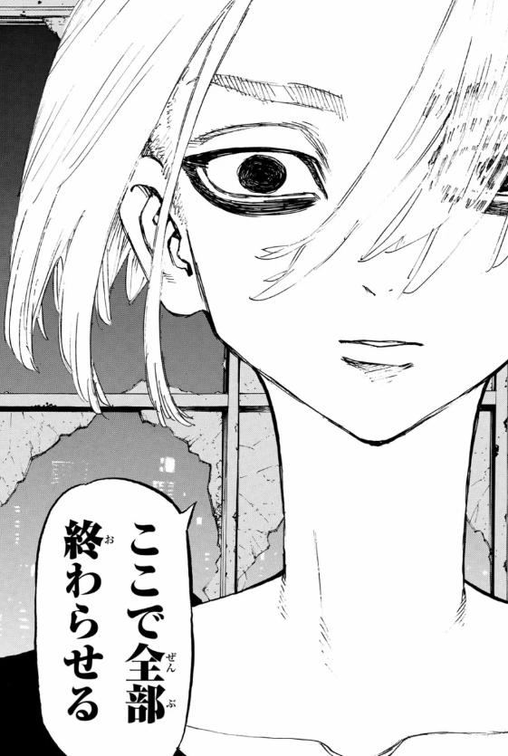 「東京卍リベンジャーズ」とかいう中学生編だけで終わっとけば名作だった漫画wwwwwwww