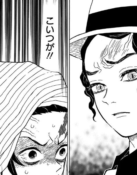【鬼滅の刃】炭治郎が浅草で無惨の首撥ねてたらどうなったん?