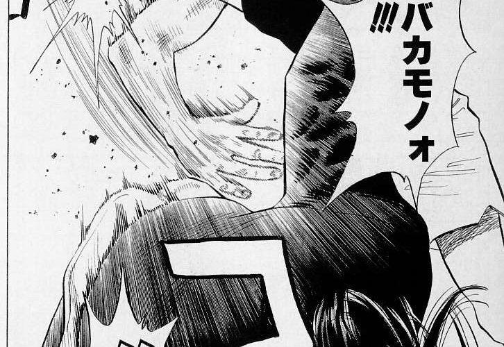 【画像】スラムダンクの喧嘩シーン、カッコよすぎるwwwwwww