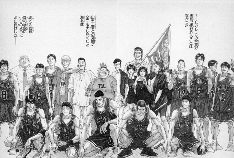 スラムダンク「湘北は次の試合、嘘のようにボロ負けした。完」←当時の ...