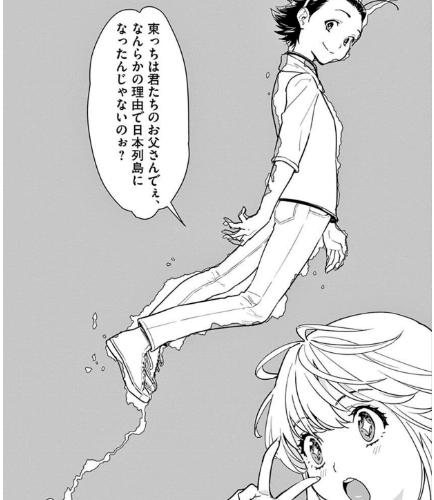 焼き立て ジャパン 超 現実